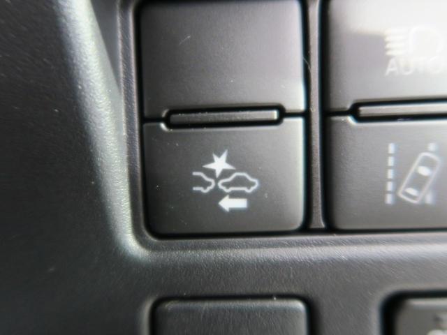 ハイブリッドZS 煌III 登録済み未使用 特別仕様車 セーフティセンス 両側パワースライドドア LEDヘッド インテリジェントクリアランスソナー LEDヘッド ハーフレザーシート スマートキー デュアルオートエアコン(41枚目)