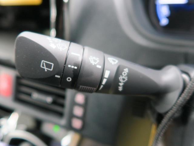 ハイブリッドZS 煌III 登録済み未使用 特別仕様車 セーフティセンス 両側パワースライドドア LEDヘッド インテリジェントクリアランスソナー LEDヘッド ハーフレザーシート スマートキー デュアルオートエアコン(46枚目)