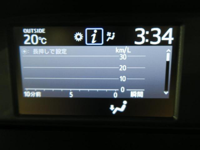 ハイブリッドZS 煌III 登録済み未使用 特別仕様車 セーフティセンス 両側パワースライドドア LEDヘッド インテリジェントクリアランスソナー LEDヘッド ハーフレザーシート スマートキー デュアルオートエアコン(47枚目)