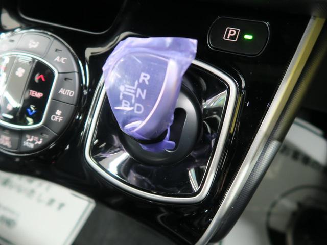 ハイブリッドZS 煌III 登録済み未使用 特別仕様車 セーフティセンス 両側パワースライドドア LEDヘッド インテリジェントクリアランスソナー LEDヘッド ハーフレザーシート スマートキー デュアルオートエアコン(48枚目)