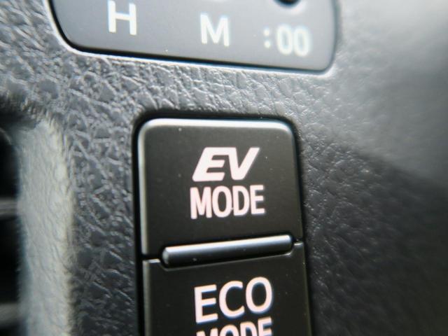 ハイブリッドZS 煌III 登録済み未使用 特別仕様車 セーフティセンス 両側パワースライドドア LEDヘッド インテリジェントクリアランスソナー LEDヘッド ハーフレザーシート スマートキー デュアルオートエアコン(49枚目)