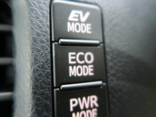 ハイブリッドZS 煌III 登録済み未使用 特別仕様車 セーフティセンス 両側パワースライドドア LEDヘッド インテリジェントクリアランスソナー LEDヘッド ハーフレザーシート スマートキー デュアルオートエアコン(50枚目)