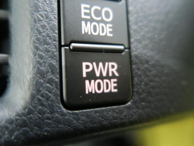 ハイブリッドZS 煌III 登録済み未使用 特別仕様車 セーフティセンス 両側パワースライドドア LEDヘッド インテリジェントクリアランスソナー LEDヘッド ハーフレザーシート スマートキー デュアルオートエアコン(51枚目)
