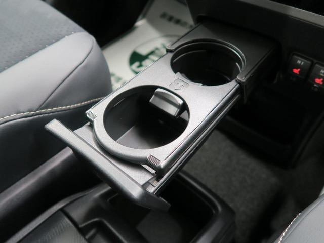 ハイブリッドZS 煌III 登録済み未使用 特別仕様車 セーフティセンス 両側パワースライドドア LEDヘッド インテリジェントクリアランスソナー LEDヘッド ハーフレザーシート スマートキー デュアルオートエアコン(52枚目)
