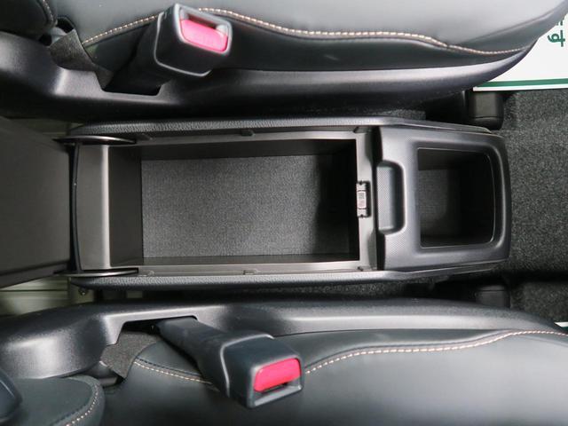 ハイブリッドZS 煌III 登録済み未使用 特別仕様車 セーフティセンス 両側パワースライドドア LEDヘッド インテリジェントクリアランスソナー LEDヘッド ハーフレザーシート スマートキー デュアルオートエアコン(53枚目)