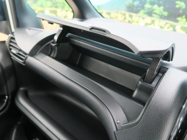 ハイブリッドZS 煌III 登録済み未使用 特別仕様車 セーフティセンス 両側パワースライドドア LEDヘッド インテリジェントクリアランスソナー LEDヘッド ハーフレザーシート スマートキー デュアルオートエアコン(54枚目)