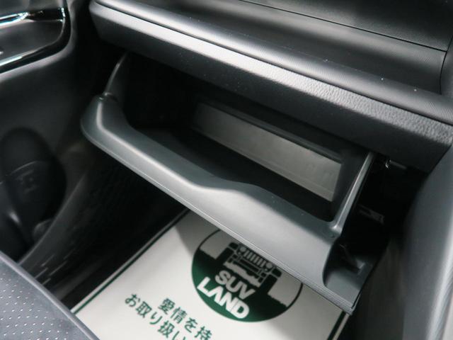 ハイブリッドZS 煌III 登録済み未使用 特別仕様車 セーフティセンス 両側パワースライドドア LEDヘッド インテリジェントクリアランスソナー LEDヘッド ハーフレザーシート スマートキー デュアルオートエアコン(55枚目)