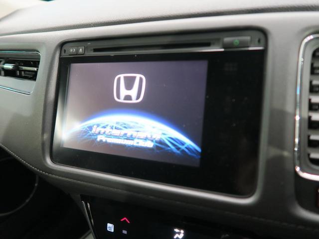 ハイブリッドZ シティブレーキシステム ハーフレザーシート LEDヘッド 純正SDナビ シートヒーター クルーズコントロール 純正17インチAW デュアルオートエアコン 禁煙車 スマートキー オートライト(5枚目)