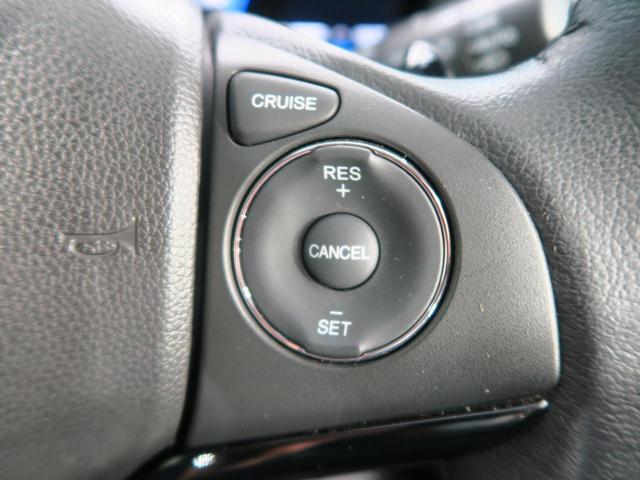 ハイブリッドZ シティブレーキシステム ハーフレザーシート LEDヘッド 純正SDナビ シートヒーター クルーズコントロール 純正17インチAW デュアルオートエアコン 禁煙車 スマートキー オートライト(6枚目)