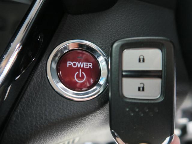 ハイブリッドZ シティブレーキシステム ハーフレザーシート LEDヘッド 純正SDナビ シートヒーター クルーズコントロール 純正17インチAW デュアルオートエアコン 禁煙車 スマートキー オートライト(8枚目)
