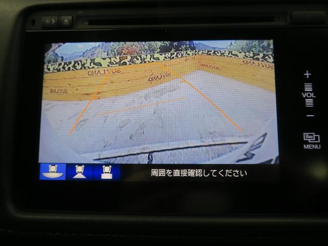 ハイブリッドZ シティブレーキシステム ハーフレザーシート LEDヘッド 純正SDナビ シートヒーター クルーズコントロール 純正17インチAW デュアルオートエアコン 禁煙車 スマートキー オートライト(9枚目)
