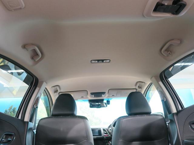 ハイブリッドZ シティブレーキシステム ハーフレザーシート LEDヘッド 純正SDナビ シートヒーター クルーズコントロール 純正17インチAW デュアルオートエアコン 禁煙車 スマートキー オートライト(26枚目)