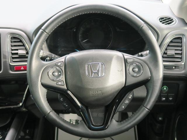 ハイブリッドZ シティブレーキシステム ハーフレザーシート LEDヘッド 純正SDナビ シートヒーター クルーズコントロール 純正17インチAW デュアルオートエアコン 禁煙車 スマートキー オートライト(38枚目)