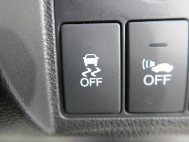 ハイブリッドZ シティブレーキシステム ハーフレザーシート LEDヘッド 純正SDナビ シートヒーター クルーズコントロール 純正17インチAW デュアルオートエアコン 禁煙車 スマートキー オートライト(41枚目)