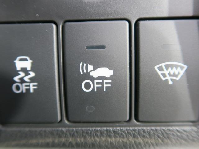 ハイブリッドZ シティブレーキシステム ハーフレザーシート LEDヘッド 純正SDナビ シートヒーター クルーズコントロール 純正17インチAW デュアルオートエアコン 禁煙車 スマートキー オートライト(42枚目)