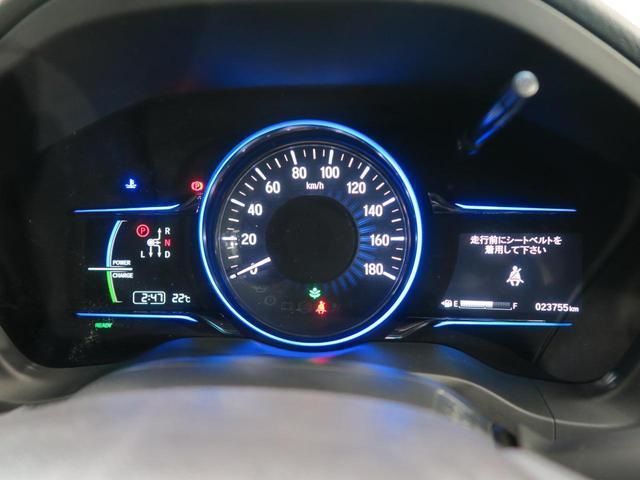 ハイブリッドZ シティブレーキシステム ハーフレザーシート LEDヘッド 純正SDナビ シートヒーター クルーズコントロール 純正17インチAW デュアルオートエアコン 禁煙車 スマートキー オートライト(44枚目)