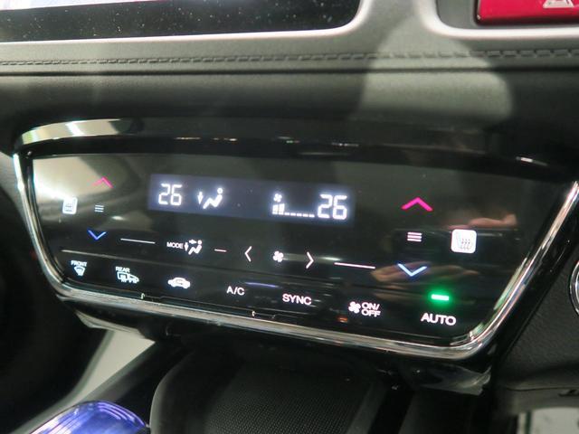 ハイブリッドZ シティブレーキシステム ハーフレザーシート LEDヘッド 純正SDナビ シートヒーター クルーズコントロール 純正17インチAW デュアルオートエアコン 禁煙車 スマートキー オートライト(52枚目)
