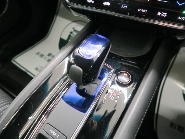 ハイブリッドZ シティブレーキシステム ハーフレザーシート LEDヘッド 純正SDナビ シートヒーター クルーズコントロール 純正17インチAW デュアルオートエアコン 禁煙車 スマートキー オートライト(53枚目)