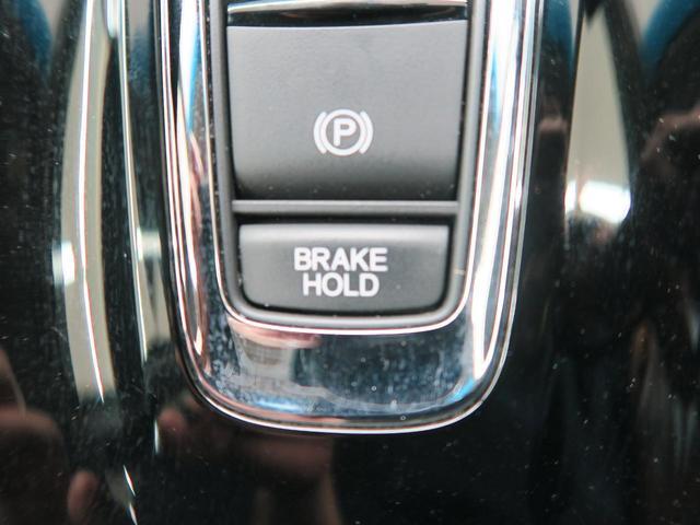 ハイブリッドZ シティブレーキシステム ハーフレザーシート LEDヘッド 純正SDナビ シートヒーター クルーズコントロール 純正17インチAW デュアルオートエアコン 禁煙車 スマートキー オートライト(54枚目)