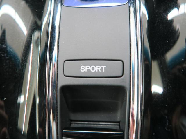 ハイブリッドZ シティブレーキシステム ハーフレザーシート LEDヘッド 純正SDナビ シートヒーター クルーズコントロール 純正17インチAW デュアルオートエアコン 禁煙車 スマートキー オートライト(55枚目)