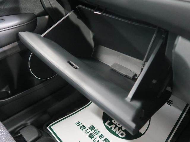 ハイブリッドZ シティブレーキシステム ハーフレザーシート LEDヘッド 純正SDナビ シートヒーター クルーズコントロール 純正17インチAW デュアルオートエアコン 禁煙車 スマートキー オートライト(56枚目)