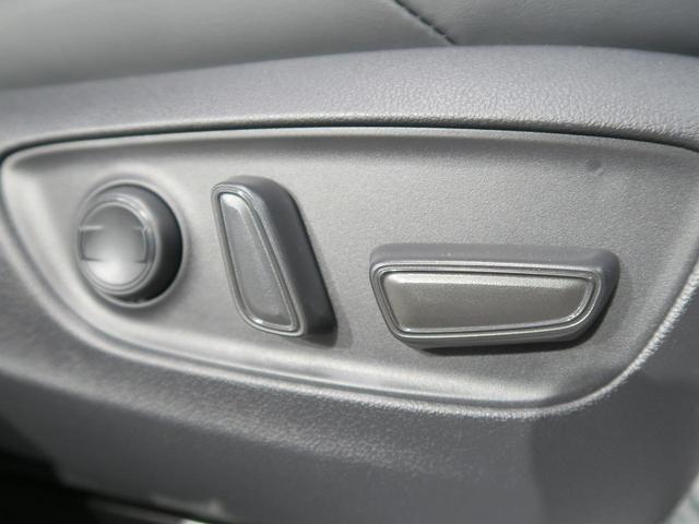 アドベンチャー オフロードパッケージ 登録済み未使用 特別仕様車 専用サスペンション ルーフレール 18インチAW レーダークルーズコントロール LEDヘッド 運転席パワーシート クリアランスソナー オートマチックハイビーム(9枚目)