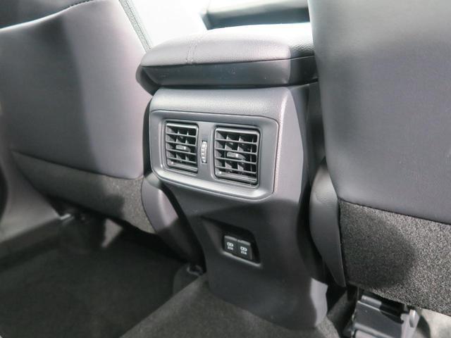 アドベンチャー オフロードパッケージ 登録済み未使用 特別仕様車 専用サスペンション ルーフレール 18インチAW レーダークルーズコントロール LEDヘッド 運転席パワーシート クリアランスソナー オートマチックハイビーム(36枚目)