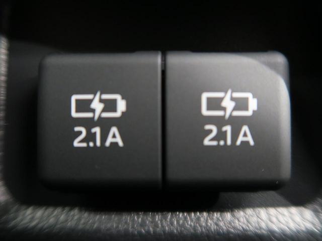 アドベンチャー オフロードパッケージ 登録済み未使用 特別仕様車 専用サスペンション ルーフレール 18インチAW レーダークルーズコントロール LEDヘッド 運転席パワーシート クリアランスソナー オートマチックハイビーム(37枚目)