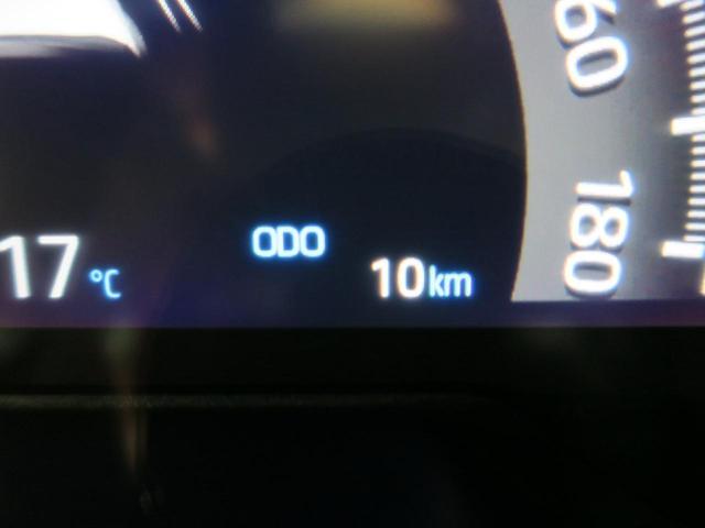 アドベンチャー オフロードパッケージ 登録済み未使用 特別仕様車 専用サスペンション ルーフレール 18インチAW レーダークルーズコントロール LEDヘッド 運転席パワーシート クリアランスソナー オートマチックハイビーム(40枚目)