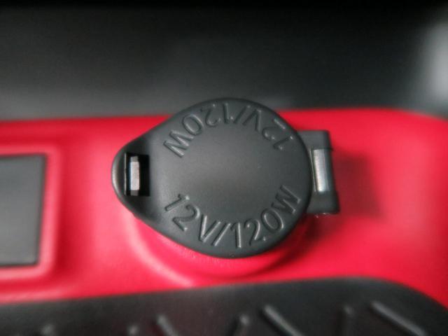 アドベンチャー オフロードパッケージ 登録済み未使用 特別仕様車 専用サスペンション ルーフレール 18インチAW レーダークルーズコントロール LEDヘッド 運転席パワーシート クリアランスソナー オートマチックハイビーム(46枚目)