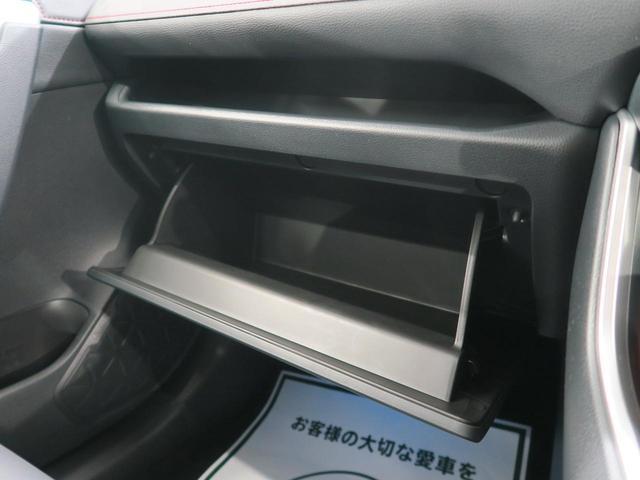 アドベンチャー オフロードパッケージ 登録済み未使用 特別仕様車 専用サスペンション ルーフレール 18インチAW レーダークルーズコントロール LEDヘッド 運転席パワーシート クリアランスソナー オートマチックハイビーム(49枚目)