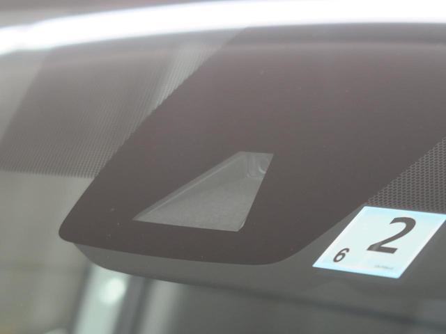 アドベンチャー オフロードパッケージ 登録済み未使用 特別仕様車 専用サスペンション ルーフレール 18インチAW レーダークルーズコントロール LEDヘッド 運転席パワーシート クリアランスソナー オートマチックハイビーム(53枚目)