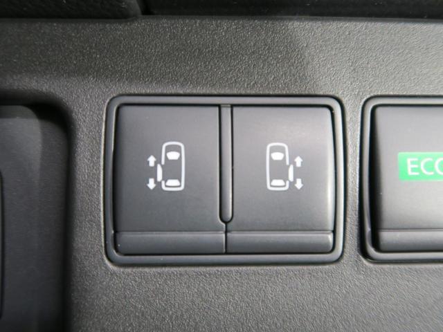 ハイウェイスター Vセレクション+セーフティ SHV エマージェンシーブレーキ フリップダウンモニター 両側パワースライドドア アラウンドビューモニター 純正16インチアルミホイール LEDヘッドライト 純正革巻きステアリング リアオートエアコン(7枚目)