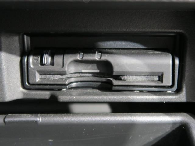 ハイウェイスター Vセレクション+セーフティ SHV エマージェンシーブレーキ フリップダウンモニター 両側パワースライドドア アラウンドビューモニター 純正16インチアルミホイール LEDヘッドライト 純正革巻きステアリング リアオートエアコン(11枚目)