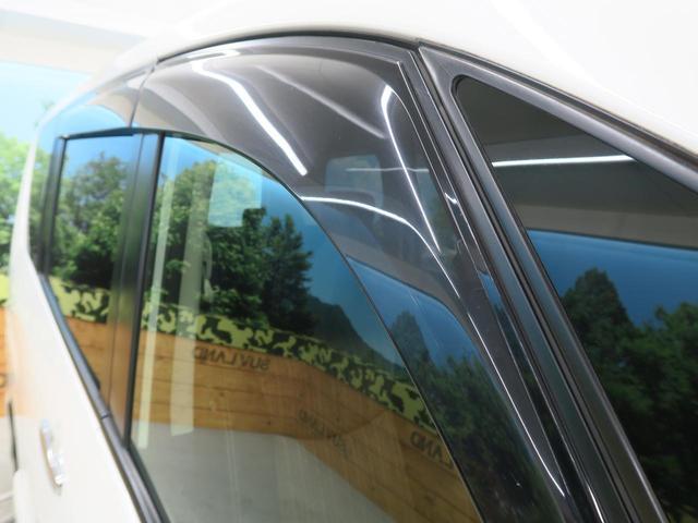ハイウェイスター Vセレクション+セーフティ SHV エマージェンシーブレーキ フリップダウンモニター 両側パワースライドドア アラウンドビューモニター 純正16インチアルミホイール LEDヘッドライト 純正革巻きステアリング リアオートエアコン(29枚目)