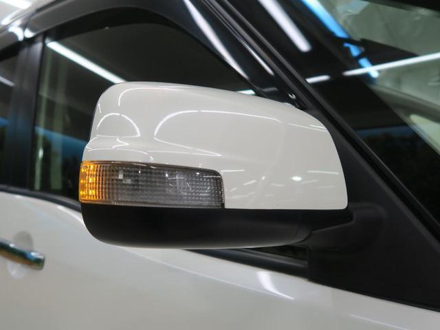 ハイウェイスター Vセレクション+セーフティ SHV エマージェンシーブレーキ フリップダウンモニター 両側パワースライドドア アラウンドビューモニター 純正16インチアルミホイール LEDヘッドライト 純正革巻きステアリング リアオートエアコン(30枚目)