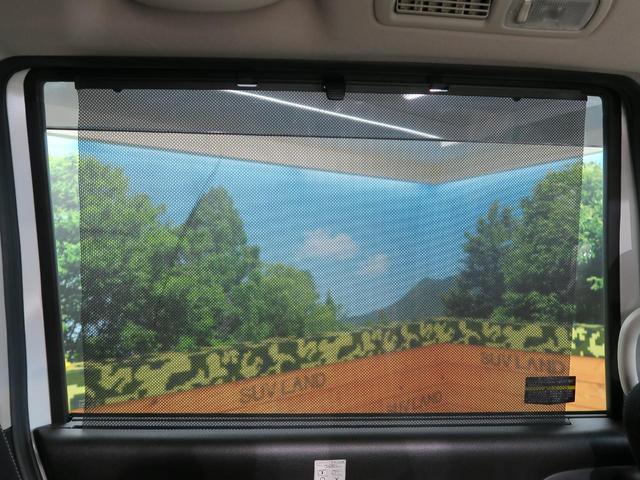 ハイウェイスター Vセレクション+セーフティ SHV エマージェンシーブレーキ フリップダウンモニター 両側パワースライドドア アラウンドビューモニター 純正16インチアルミホイール LEDヘッドライト 純正革巻きステアリング リアオートエアコン(42枚目)