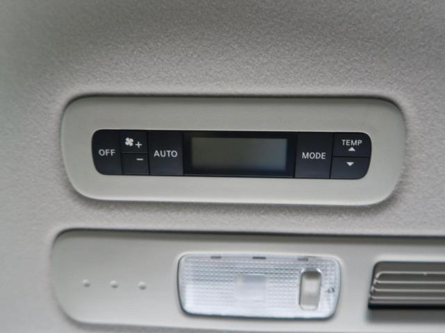 ハイウェイスター Vセレクション+セーフティ SHV エマージェンシーブレーキ フリップダウンモニター 両側パワースライドドア アラウンドビューモニター 純正16インチアルミホイール LEDヘッドライト 純正革巻きステアリング リアオートエアコン(43枚目)
