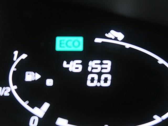 ハイウェイスター Vセレクション+セーフティ SHV エマージェンシーブレーキ フリップダウンモニター 両側パワースライドドア アラウンドビューモニター 純正16インチアルミホイール LEDヘッドライト 純正革巻きステアリング リアオートエアコン(58枚目)