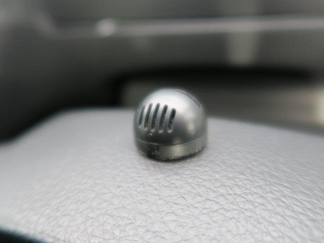 ハイウェイスター Vセレクション+セーフティ SHV エマージェンシーブレーキ フリップダウンモニター 両側パワースライドドア アラウンドビューモニター 純正16インチアルミホイール LEDヘッドライト 純正革巻きステアリング リアオートエアコン(61枚目)