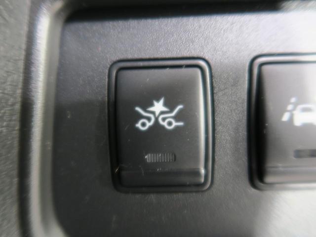 ハイウェイスター Vセレ+セーフティII SHV エマージェンシーブレーキ アラウンドビューモニター 両側パワースライドドア LEDヘッドライト アイドリングストップ 純正16インチアルミホイール 8人乗り プッシュスタート オートライト(5枚目)