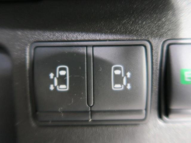 ハイウェイスター Vセレ+セーフティII SHV エマージェンシーブレーキ アラウンドビューモニター 両側パワースライドドア LEDヘッドライト アイドリングストップ 純正16インチアルミホイール 8人乗り プッシュスタート オートライト(7枚目)