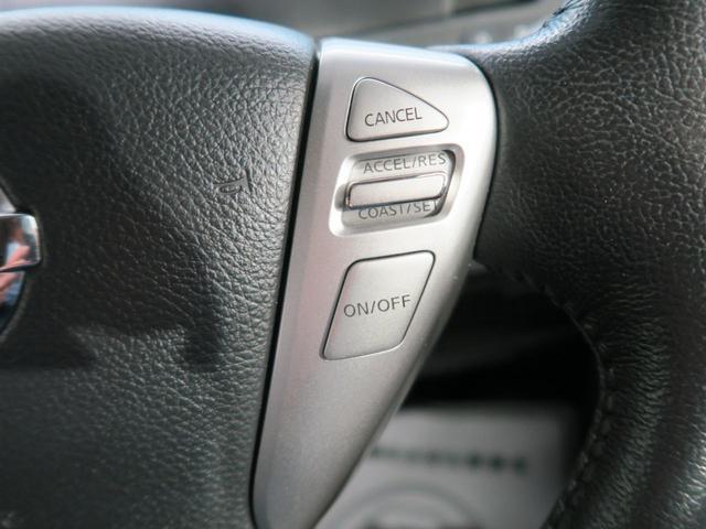 ハイウェイスター Vセレ+セーフティII SHV エマージェンシーブレーキ アラウンドビューモニター 両側パワースライドドア LEDヘッドライト アイドリングストップ 純正16インチアルミホイール 8人乗り プッシュスタート オートライト(8枚目)