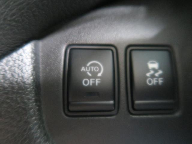 ハイウェイスター Vセレ+セーフティII SHV エマージェンシーブレーキ アラウンドビューモニター 両側パワースライドドア LEDヘッドライト アイドリングストップ 純正16インチアルミホイール 8人乗り プッシュスタート オートライト(10枚目)