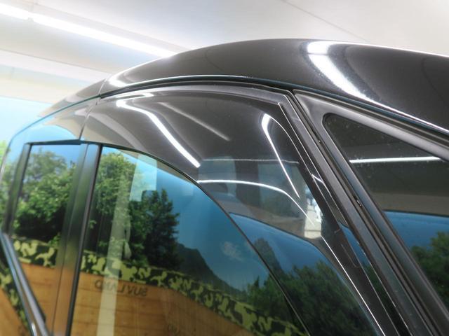 ハイウェイスター Vセレ+セーフティII SHV エマージェンシーブレーキ アラウンドビューモニター 両側パワースライドドア LEDヘッドライト アイドリングストップ 純正16インチアルミホイール 8人乗り プッシュスタート オートライト(28枚目)