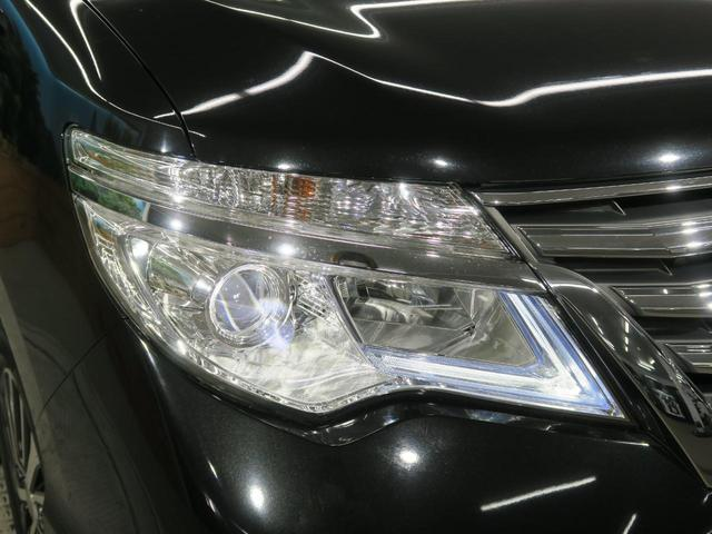 ハイウェイスター Vセレ+セーフティII SHV エマージェンシーブレーキ アラウンドビューモニター 両側パワースライドドア LEDヘッドライト アイドリングストップ 純正16インチアルミホイール 8人乗り プッシュスタート オートライト(31枚目)