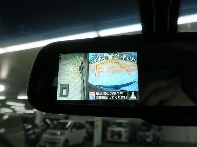 ハイウェイスター Vセレ+セーフティII SHV エマージェンシーブレーキ アラウンドビューモニター 両側パワースライドドア LEDヘッドライト アイドリングストップ 純正16インチアルミホイール 8人乗り プッシュスタート オートライト(33枚目)