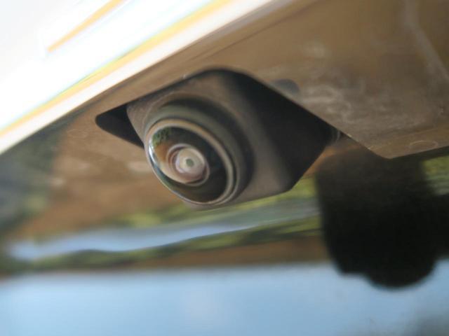 ハイウェイスター Vセレ+セーフティII SHV エマージェンシーブレーキ アラウンドビューモニター 両側パワースライドドア LEDヘッドライト アイドリングストップ 純正16インチアルミホイール 8人乗り プッシュスタート オートライト(37枚目)