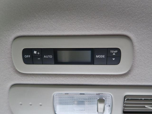 ハイウェイスター Vセレ+セーフティII SHV エマージェンシーブレーキ アラウンドビューモニター 両側パワースライドドア LEDヘッドライト アイドリングストップ 純正16インチアルミホイール 8人乗り プッシュスタート オートライト(47枚目)