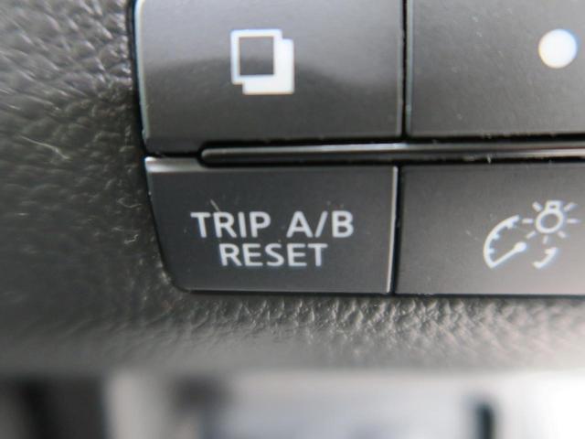 ハイウェイスター Vセレ+セーフティII SHV エマージェンシーブレーキ アラウンドビューモニター 両側パワースライドドア LEDヘッドライト アイドリングストップ 純正16インチアルミホイール 8人乗り プッシュスタート オートライト(52枚目)